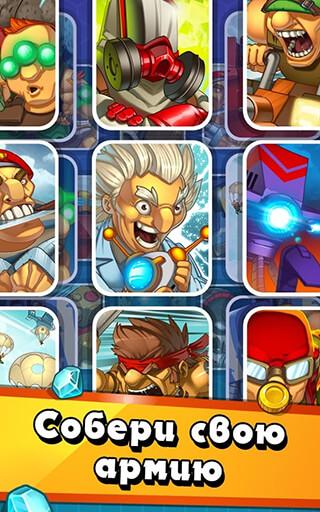 Jungle Clash скриншот 4