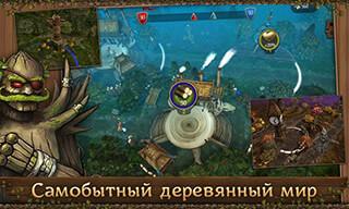 First Wood War скриншот 2