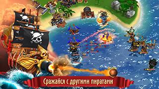 Pirate Battles: Corsairs Bay скриншот 1