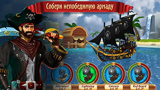 Pirate Battles: Corsairs Bay скриншот 2