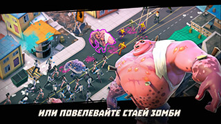 World Zombination скриншот 3