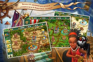 Royal Envoy скриншот 1