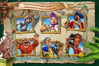 Royal Envoy скриншот 3