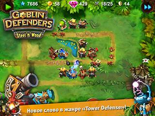 Goblin Defenders: Steel And Wood скриншот 1
