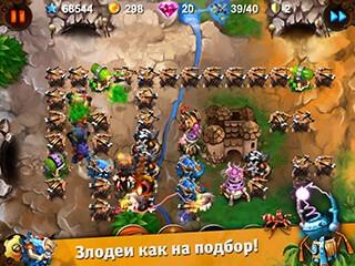 Goblin Defenders: Steel And Wood скриншот 2