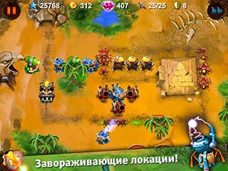 Goblin Defenders: Steel And Wood скриншот 4