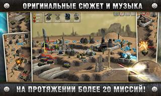 Total Defense 3D скриншот 2