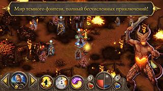 Devils And Demons: Arena Wars скриншот 1