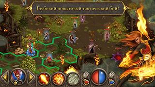 Devils And Demons: Arena Wars скриншот 2