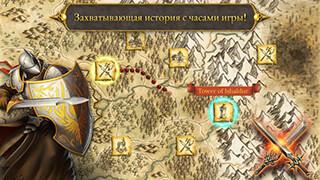 Devils And Demons: Arena Wars скриншот 3