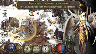 Devils And Demons: Arena Wars скриншот 4