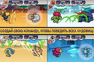 Pico Pets: Monster Battle скриншот 4