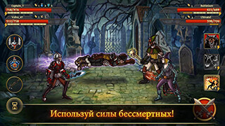 Clash Of The Damned скриншот 3