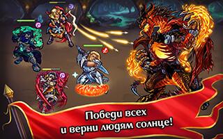 Epic Forces скриншот 2