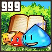 Dungeon 999F иконка