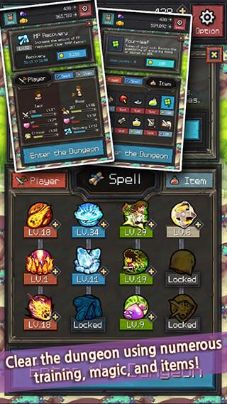 Dungeon 999F скриншот 4