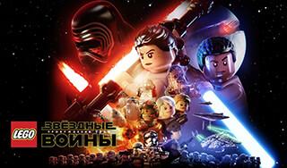 Lego: Star Wars TFA скриншот 1