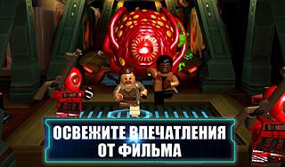 Lego: Star Wars TFA скриншот 2