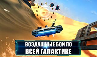Lego: Star Wars TFA скриншот 4