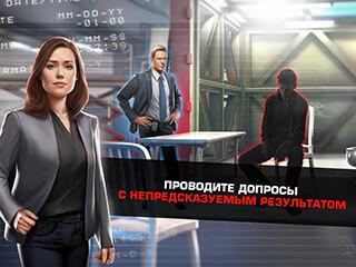 The Blacklist: Conspiracy скриншот 4