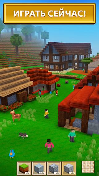 Block Craft 3D: Free Simulator скриншот 1
