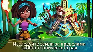 Farmville: Tropic Escape скриншот 2