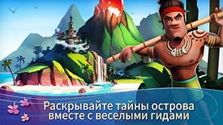 Farmville: Tropic Escape скриншот 3