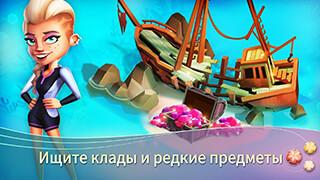 Farmville: Tropic Escape скриншот 4