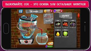 Alcohol Factory: Simulator скриншот 2