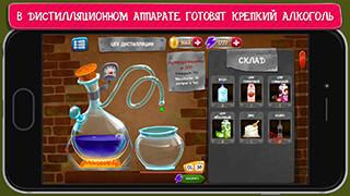 Alcohol Factory: Simulator скриншот 3