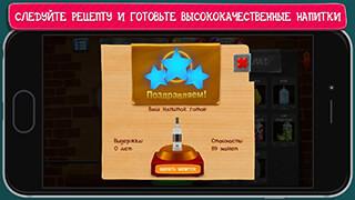 Alcohol Factory: Simulator скриншот 4