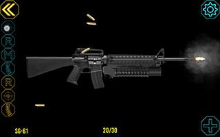 Eweapons Gun: Weapon Simulator скриншот 3