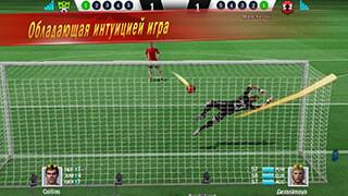 Soccer: Shootout скриншот 2