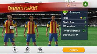 Soccer: Shootout скриншот 4