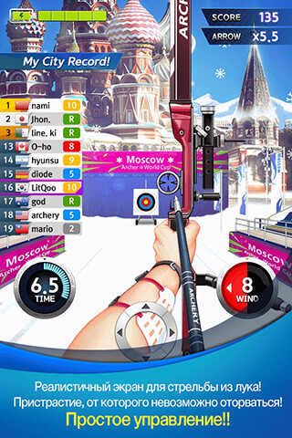 Archerworldcup: Archery Game скриншот 1