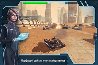 Future Tanks: 3D Online Battle скриншот 1