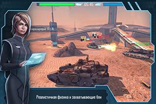 Future Tanks: 3D Online Battle скриншот 2
