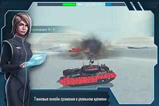 Future Tanks: 3D Online Battle скриншот 4