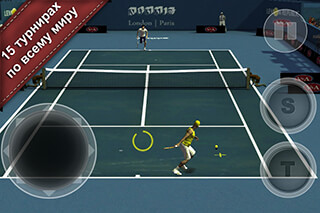 Cross Court Tennis 2 скриншот 1
