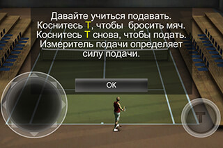 Cross Court Tennis 2 скриншот 3