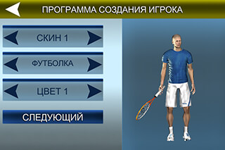 Cross Court Tennis 2 скриншот 4