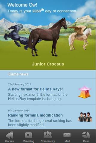 Horse скриншот 4