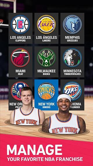 NBA: General Manager 2016 скриншот 2