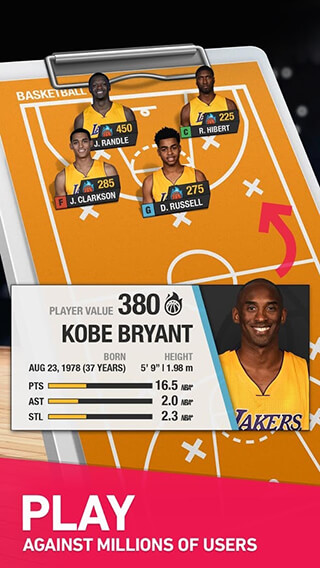 NBA: General Manager 2016 скриншот 4
