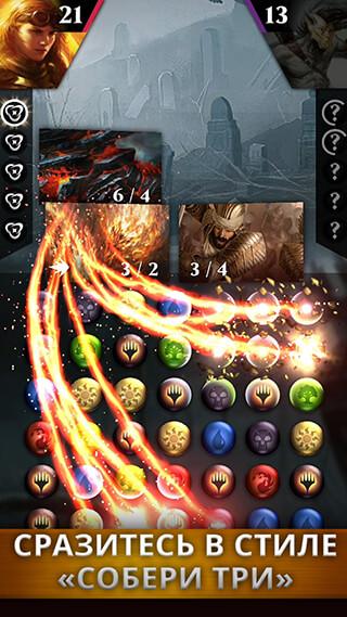 Магия: Квест-головоломка (Magic: Puzzle Quest)