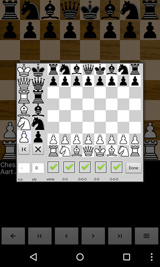 Chess For Android скриншот 3