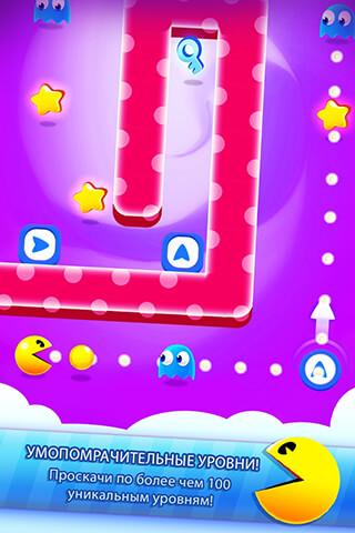 Pac-Man: Bounce скриншот 2