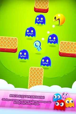 Pac-Man: Bounce скриншот 3