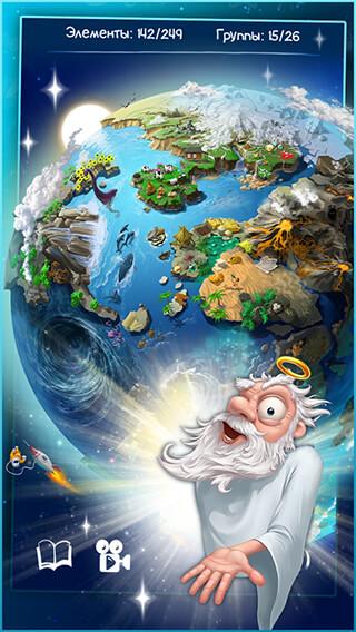 Doodle God: Free скриншот 3