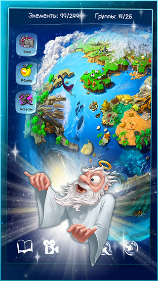 Doodle God: Free скриншот 4